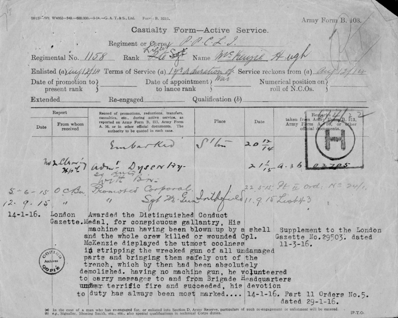 Service Records (front)