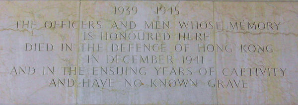 Dedicatory Inscription of the Sai Wan Memorial