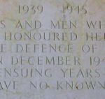 Dedicatory Inscription of the Sai Wan Memorial – Dedicatory inscription of the SAI WAN MEMORIAL.  This memorial  bears the names of more than 2,000 Commonwealth servicemen, including 228 Canadians.