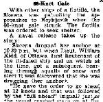 Newspaper Clipping – Details of the loss of HMCS Skeena on October 25, 1944 were only made public in May 1945.  Newspaper Clipping from the Hamilton Spectator, May 16, 1945.  Part 2