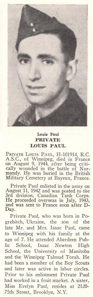 Photo of Louis Paul
