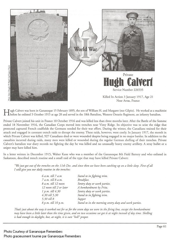 Memorial Page