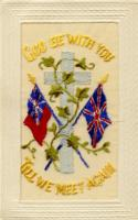 Post Card – This is the front of the post card Clarence sent to his sister Leah on August 3rd, 1916.