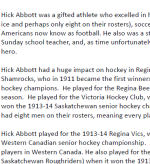 Biography – Captain Edward Lyman will be inducted in the Saskatchewan Sports of Hall of Fame on June 13, 2014.