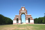 The Thiepval Memorial – Courtesy of Wilf Schofield, England.