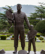 Korean War Memorial – Canadian Memorial, UN Cemetery, Busan, Korea