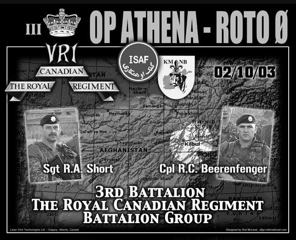 OP Athena Plaque