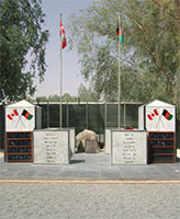 Kandahar Airfield Memorial – Kandahar Airfield Memorial, Afganistan