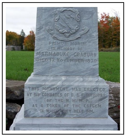 Monument – RCMP National Cemetery in Beechwood Cemetery.  Photo courtesy of www.rcmpgraves.com