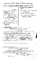 Attestation Paper (back)