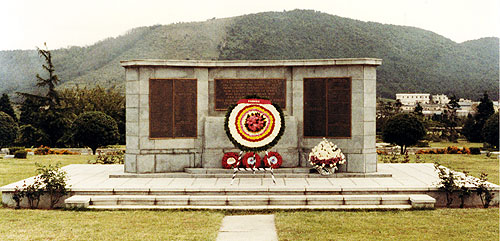 Commonwealth Memorial, South Korea