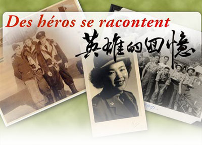 Heroes Remember - Canadian Chinese Veterans
