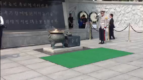 B-roll: Ash Ceremony at National Cemetery in Seoul