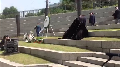 B-roll: Unveiling of New Monument in Seoul - Part 1