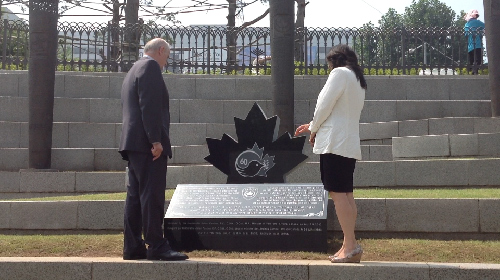 B-roll: Minister Fantino and Senator Martin at Monument in Seoul