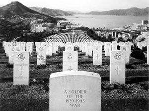 Sai Wan Bay War Cemetery.  <em>(Veterans Affairs Canada)</em>