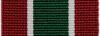 Étoile de campagne générale – Asie du Sud-Ouest (ÉCG-ASO)