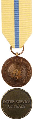 UN Iraq – Kuwait Observer Mission (UNIKOM)