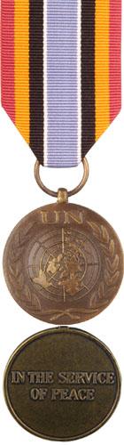 UN Observer Mission Uganda – Rwanda (ONOMUR)